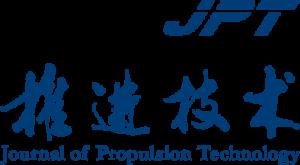 Journal of Propulsion Technology